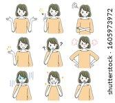 set of gestures for young women | Shutterstock .eps vector #1605973972