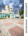 View of the Nikon Church in Trinity Sergius Lavra in Sergiev Posad, Moscow, Russia