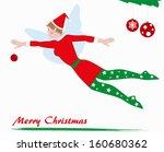 christmas elf | Shutterstock .eps vector #160680362