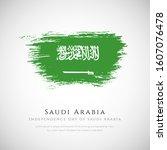 saudi arabia flag made in brush ... | Shutterstock .eps vector #1607076478