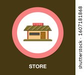 store icon   store isolated ... | Shutterstock .eps vector #1607181868