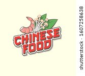 chinese food logo. red...