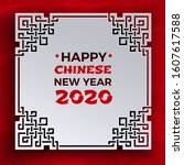 chinese new year 2020 banner.... | Shutterstock .eps vector #1607617588