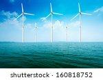 white wind turbine generating... | Shutterstock . vector #160818752