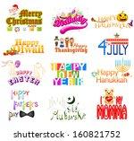 vector illustration of... | Shutterstock .eps vector #160821752