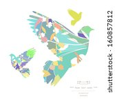 abstract,animal,art,background,beauty,bird,christian,concept,decoration,decorative,design,dove,feather,flight,floral