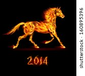 Raster version. New Year 2014: fire horse on black background. - stock photo