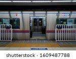 narita  chiba  japan  december...   Shutterstock . vector #1609487788