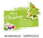 christmas grunge background | Shutterstock .eps vector #160961312