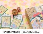 kagawa  japan   jan 08  2020  ... | Shutterstock . vector #1609820362