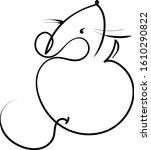 one line sketch of mouse | Shutterstock .eps vector #1610290822