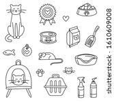 pet store for cats set black... | Shutterstock .eps vector #1610609008