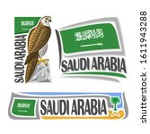 Logo For Saudi Arabia  3...