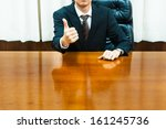 executive you are making an... | Shutterstock . vector #161245736