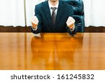 executive you are making an... | Shutterstock . vector #161245832