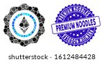 mosaic ethereum seal icon and... | Shutterstock .eps vector #1612484428