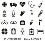 ambulance or emergency response ... | Shutterstock .eps vector #1612529095