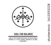 sigil for balance. a stylized... | Shutterstock .eps vector #1613353228