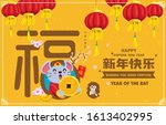 vintage chinese new year poster ... | Shutterstock .eps vector #1613402995