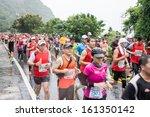 taroko  taiwan   november 2...   Shutterstock . vector #161350142