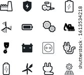 Power Vector Icon Set Such As ...