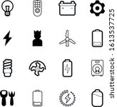 power vector icon set such as ... | Shutterstock .eps vector #1613537725