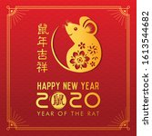 happy chinese new year 2020.... | Shutterstock .eps vector #1613544682