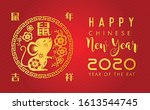 happy chinese new year. rat is... | Shutterstock .eps vector #1613544745