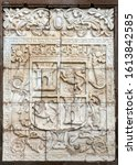 Small photo of Low Relief on the Wall, Cathedral in Cuzco, Peru