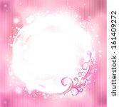 vector sparkling round frame.... | Shutterstock .eps vector #161409272