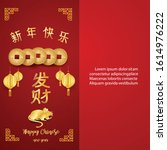 chinese new year greetings card....   Shutterstock .eps vector #1614976222