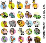 set of cute cartoon animals | Shutterstock .eps vector #161507126