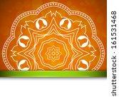 orange background with round... | Shutterstock .eps vector #161531468