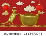 chinese new year greeting card. ...   Shutterstock . vector #1615473745