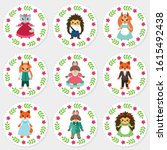 Cute Cupcake Toppers. Set Of...