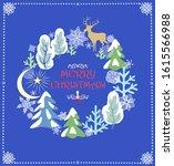 christmas vintage greeting card ... | Shutterstock .eps vector #1615566988