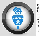 cardio document | Shutterstock .eps vector #161577872