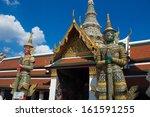 bangkok thailand   nov 3  ... | Shutterstock . vector #161591255