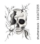 art skull surreal. hand drawing ... | Shutterstock . vector #161672255
