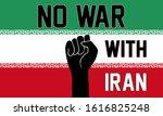 no war with iran vector...