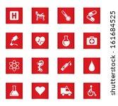 vector medic icons set. | Shutterstock .eps vector #161684525
