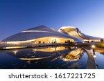 harbin  china   14 september...   Shutterstock . vector #1617221725
