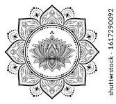 circular pattern in form of... | Shutterstock .eps vector #1617290092