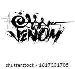 unalom with the inscription... | Shutterstock . vector #1617331705