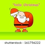 concept   in season greeting... | Shutterstock .eps vector #161756222