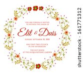 wedding invitation or card with ... | Shutterstock .eps vector #161771312