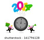 illustration vector graphic... | Shutterstock .eps vector #161796128