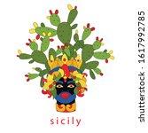 Sicilian Planter Head With Moo...