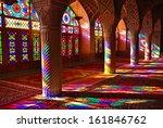 shiraz  iran   october 9  nasir ... | Shutterstock . vector #161846762