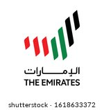 the emirates logo  map of uae... | Shutterstock .eps vector #1618633372